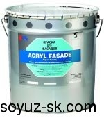 ACRYL FASADE (АКРИЛ ФАСАД)Краска для фасадов