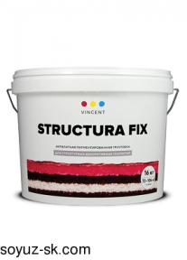 Structura Fix.Водно-дисперсионная пигментированная грунтовка для структурных декоративных покрытий.
