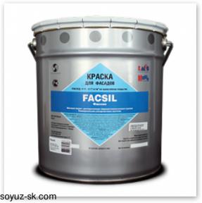 FACSIL  (ФАССИЛ)Матовая водно-дисперсионная акрилат-силоксановая краска для наружных работ.