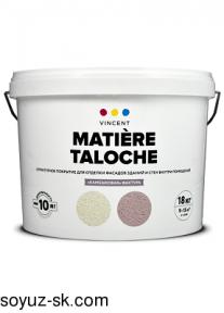 Matière Taloche(Матьер Талоше).Структурное покрытие для отделки фасадов зданий и стен внутри помещений