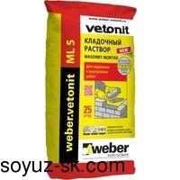 weber.vetonit ML 5