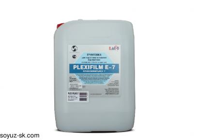 Plexifilm E-7(Плексифилм Е-7)Непигментируемая грунтовка для подготовки оснований под покраску на основе акрилатной водной микродисперсии