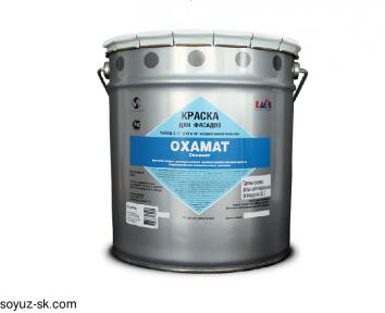 Oxamat(Оксамат)Матовая водно-дисперсионная акрилат- силоксановая краска для защиты, отделки и гидроизоляции фасадов