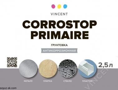 Corrostop Primaire(Корростоп Примэр)Антикоррозионная грунтовка для металла, пластика, керамической плитки.