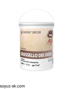 Декоративное покрытие Grassello Dei Dogi (Грасселло Дей Доджи) позволяет получить эффект натурального мрамора (минеральная
