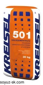 Kalkzement-maschinenputz 501. Машинная цементно-известковая штукатурка