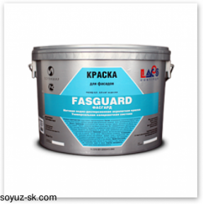 FASGUARD  ФАСГАРД.Матовая водно-дисперсионная краска для фасадных работ.